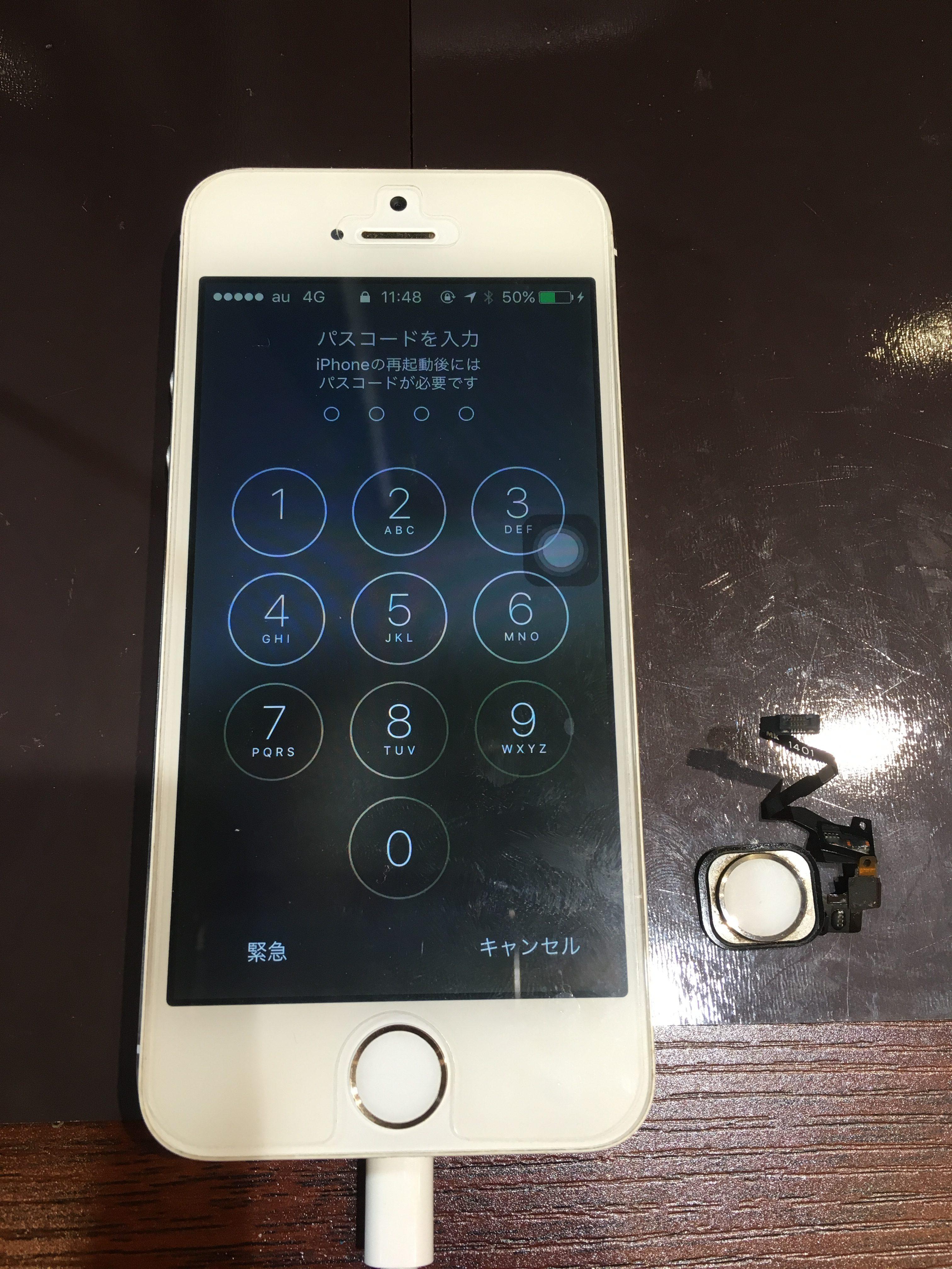 2年使った愛着のあるiPhoneも蘇る!ホームボタン故障して操作できない( ノД`)それも直せます!!!データそのまま即日修理可能(^_-)-☆尼崎市伊丹市エリアでアイフォン修理店をお探しならスマートクール!iPhone6ホームボタン修理☆【伊丹市よりお越しのお客様】