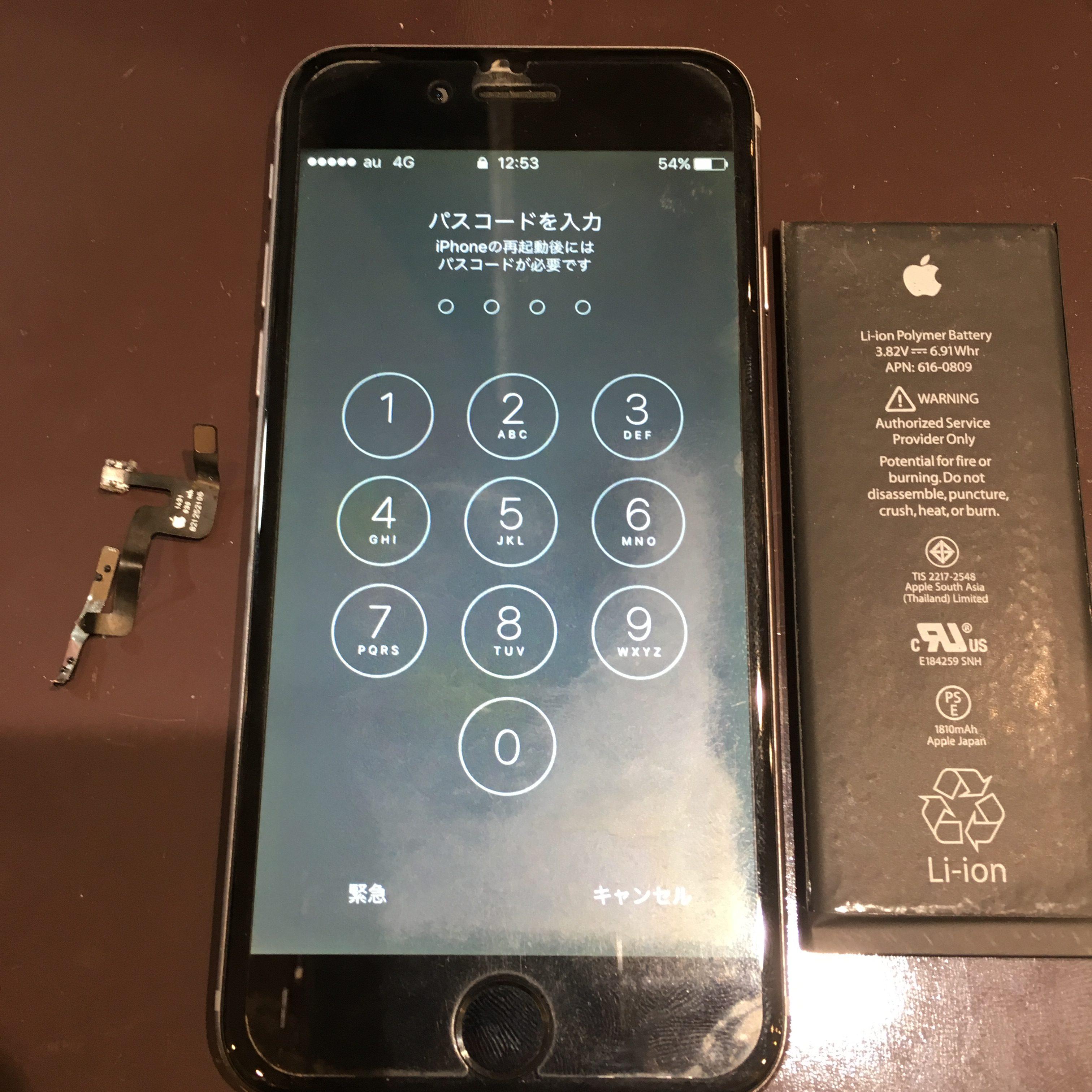 即日iPhoneバッテリー交換即日対応!最短15分!データもそのまま《伊丹からお越しのお客様》充電のもちを良くして新年を迎えましょう!地域最安値に挑戦