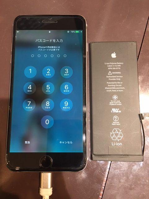 昨日まで使えていたiPhoneいきなり使えなくなってしまった( ノД`)劣化したバッテリー使っているとデータも無くなってしまうかも、、症状がないうちにバッテリーの診断を受けましょう☆彡アイフォン即日修理!データそのまま!尼崎でiphone修理ならスマートクール★《伊丹市よりお越しのお客様》iphone6+バッテリー交換