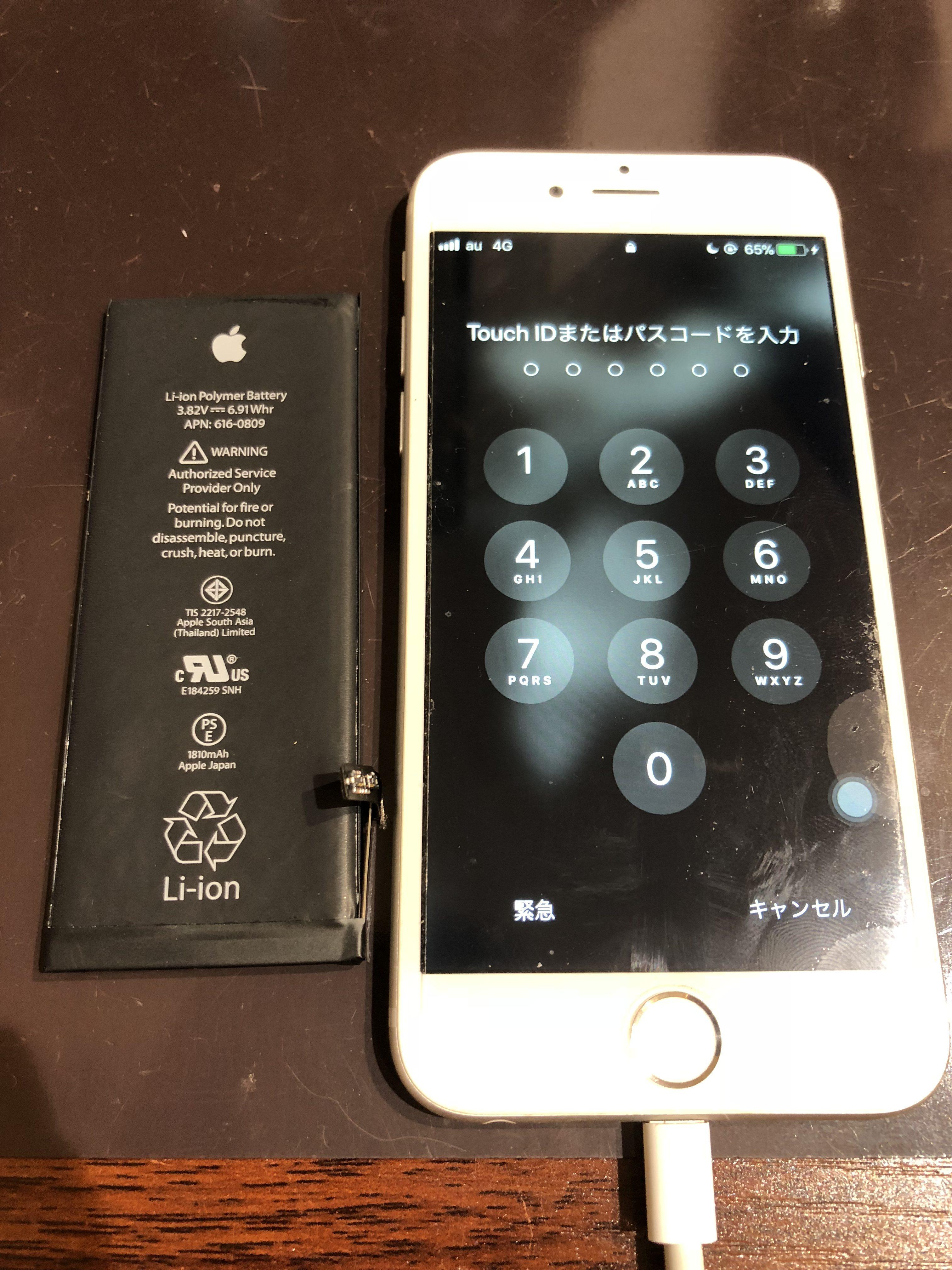 長年利用していると消耗してくるバッテリー…当店で交換いただければ、また電池長持ちのアイフォンに戻ります?2箇所同時に修理させていただくとなんと20%オフ!お得な修理をするならスマートクールつかしん店♪【尼崎市からお越しのお客様】