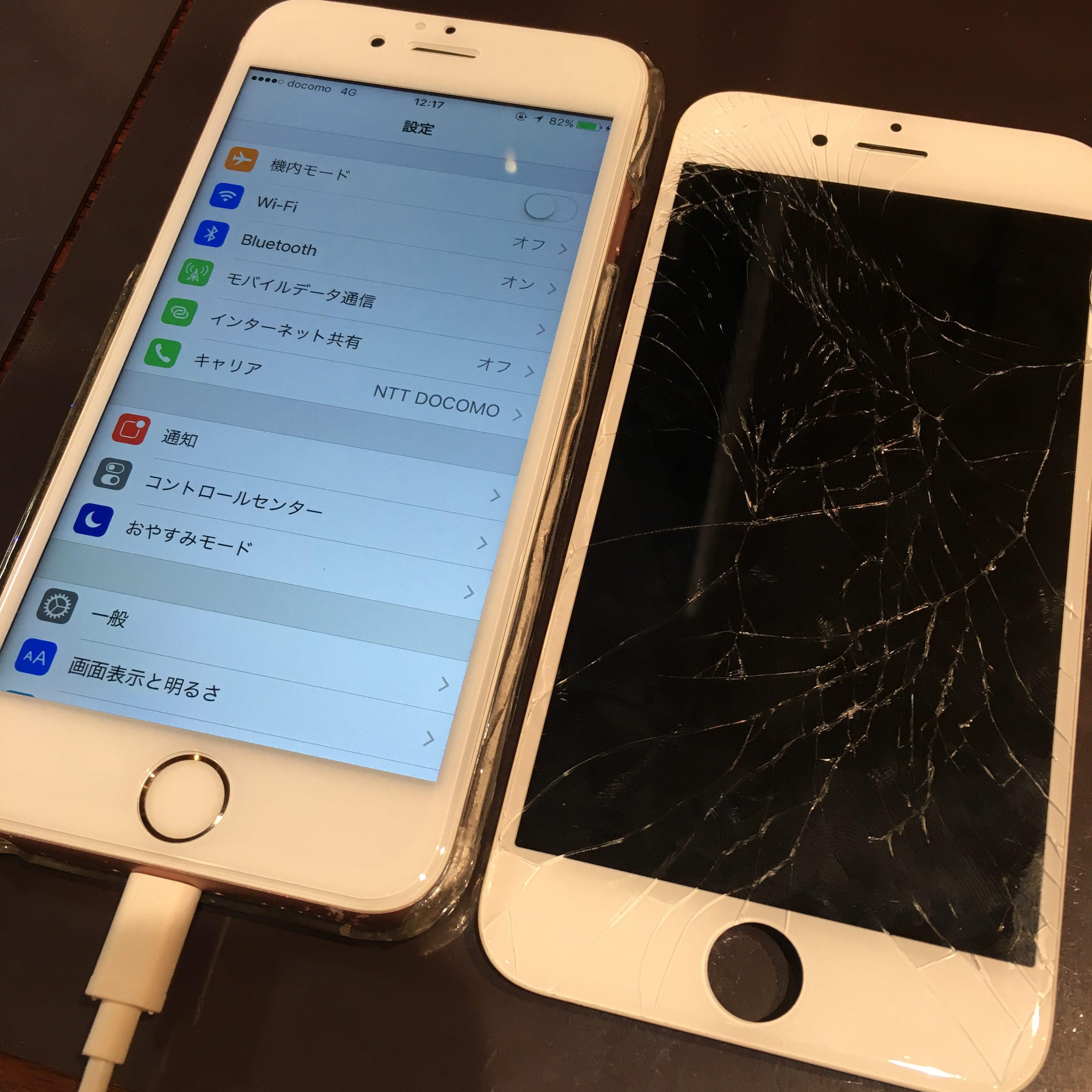 iphone即日修理最短30分~その場で修理!データそのまま《伊丹市からお越しのお客様》