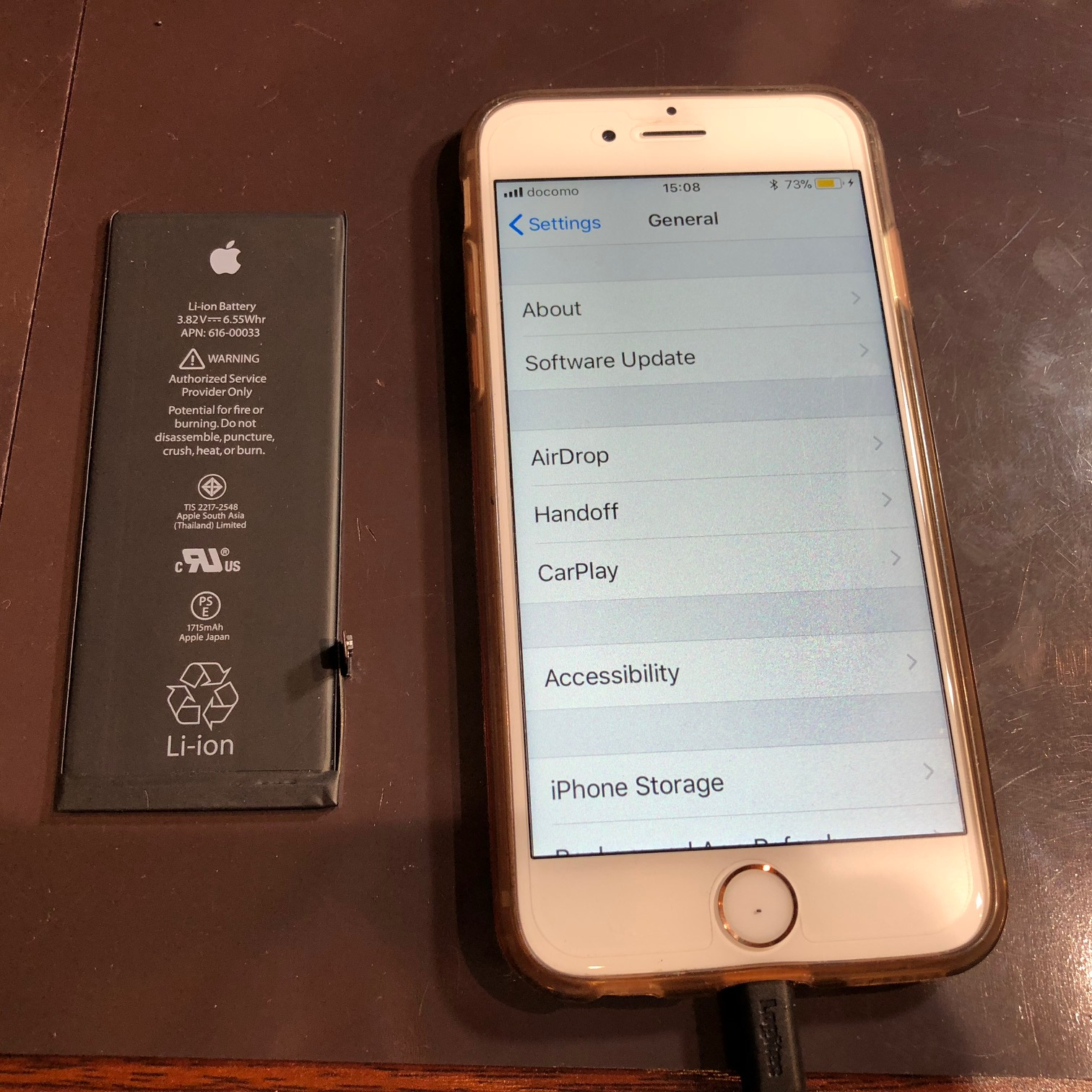すーーーぐ電源切れる!<尼崎よりお越しのお客様>バッテリー交換するだけで充電の持ちがよくなりますよ!!スマートクールつかしん店で最短30分データそのまま即日修理しませんか?