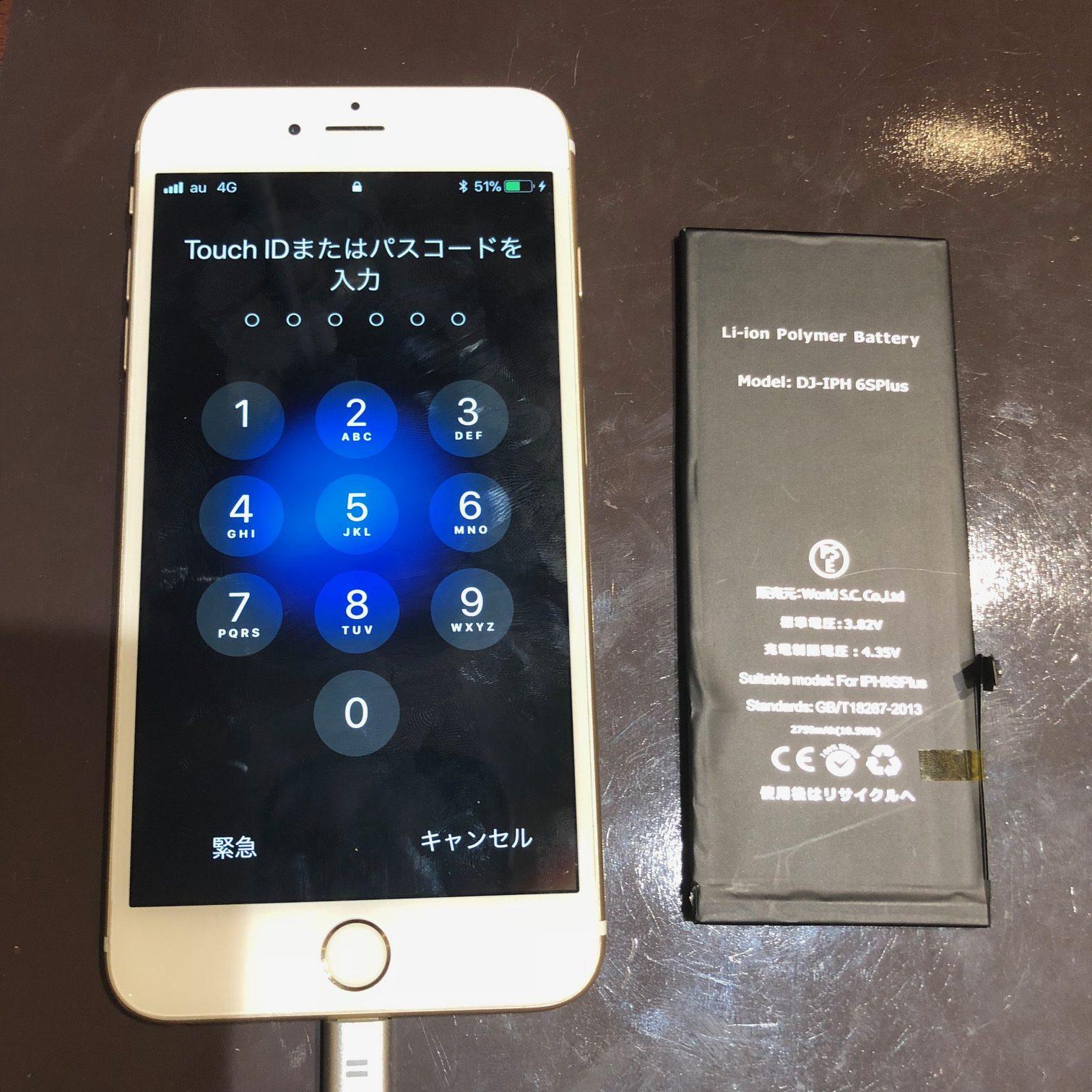 iPhone 6S Plus バッテリー交換 尼崎市よりお越しのお客様 s