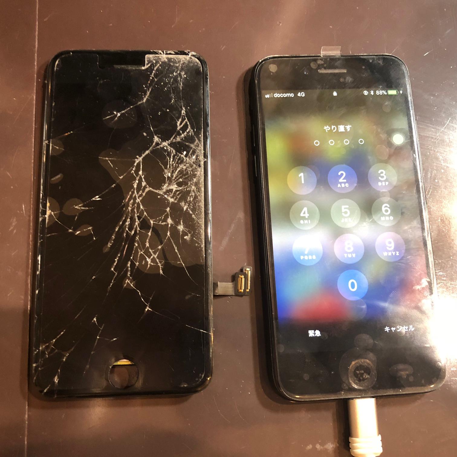 【iPhone修理】アイホン7の液晶・ガラス交換ならスマートクールつかしん店におまかせください!サクっと即日修理が可能!〔尼崎・伊丹・川西・宝塚・塚口〕