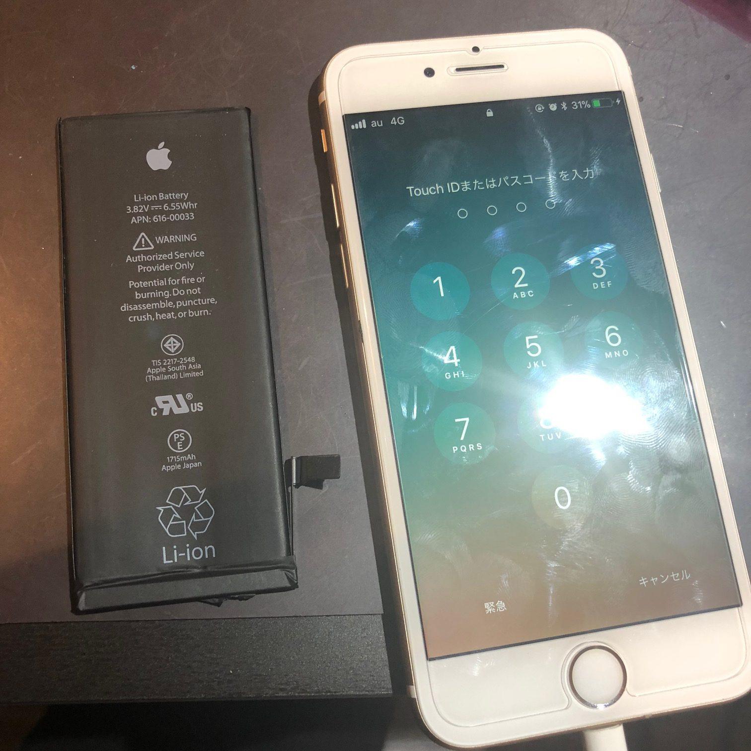 iphone6Sのバッテリーの減りがおかしい!!<尼崎市よりお越しのお客様>バッテリー交換をするだけで改善できます!スマートクールつかしん店でデータそのまま即日修理しましょう!