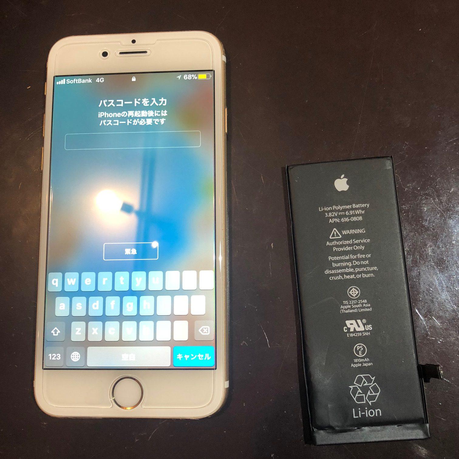 劣化したバッテリー!交換して快適になります☆データそのまま即日修理のスマートクールつかしん店★電池交換なら15分で可能!Iphone6sバッテリー交換【伊丹市よりお越しのお客様】
