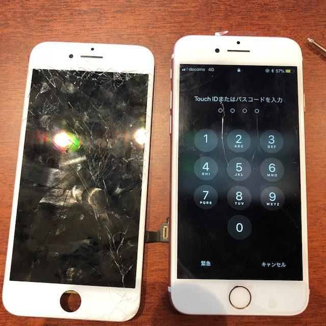iphone7画面交換 バッキバキでも!液晶がバグっても!画面交換で治してスッキリしちゃいましょう!!<伊丹市よりお越しのお客様>