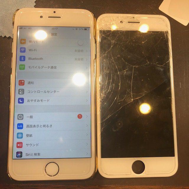 iphone6画面交換 こんなにバキバキなるなんて思ってなかった…<伊丹市よりお越しのお客様>そんなにバキバキでも直るって知ってましたか!?