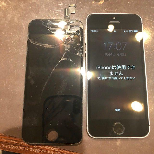 iphone5s画面交換 つかなくなった画面、画面交換で復活させましょう!最短30分からデータそのまま即日修理♫<伊丹市よりお越しのお客様>