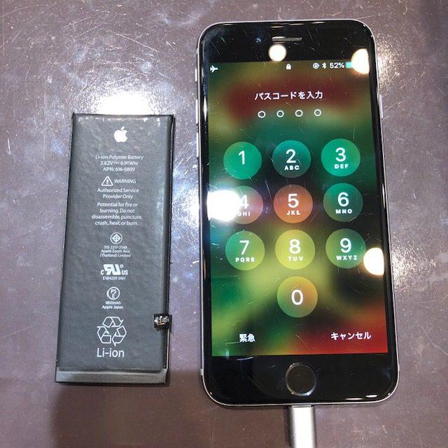 iphone6バッテリー交換|充電減るのが早いなと思ったら、まずはバッテリー診断を!<尼崎市よりお越しのお客様>