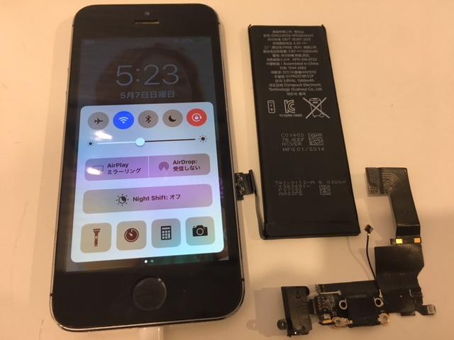 充電のできないiphone5s!バッテリーと挿し口交換で復活しました!データそのまま即日修理可能☆買取も強化しておりますスマートクールつかしん店にお越しくださいませ。アイフォン5sバッテリーコネクタ交換 尼崎市田能よりお越しのお客様