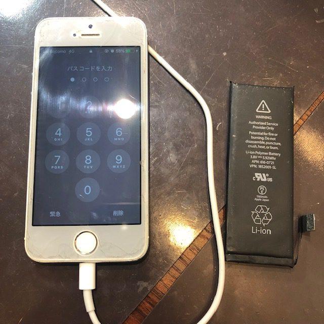 iphone5Sバッテリー交換 ストレスフルな劣化バッテリーのアイフォン、使い続けるんですか?iphone修理を尼崎・伊丹でおさがしなら、当店へお越しください♫<尼崎市よりお越しのお客様>