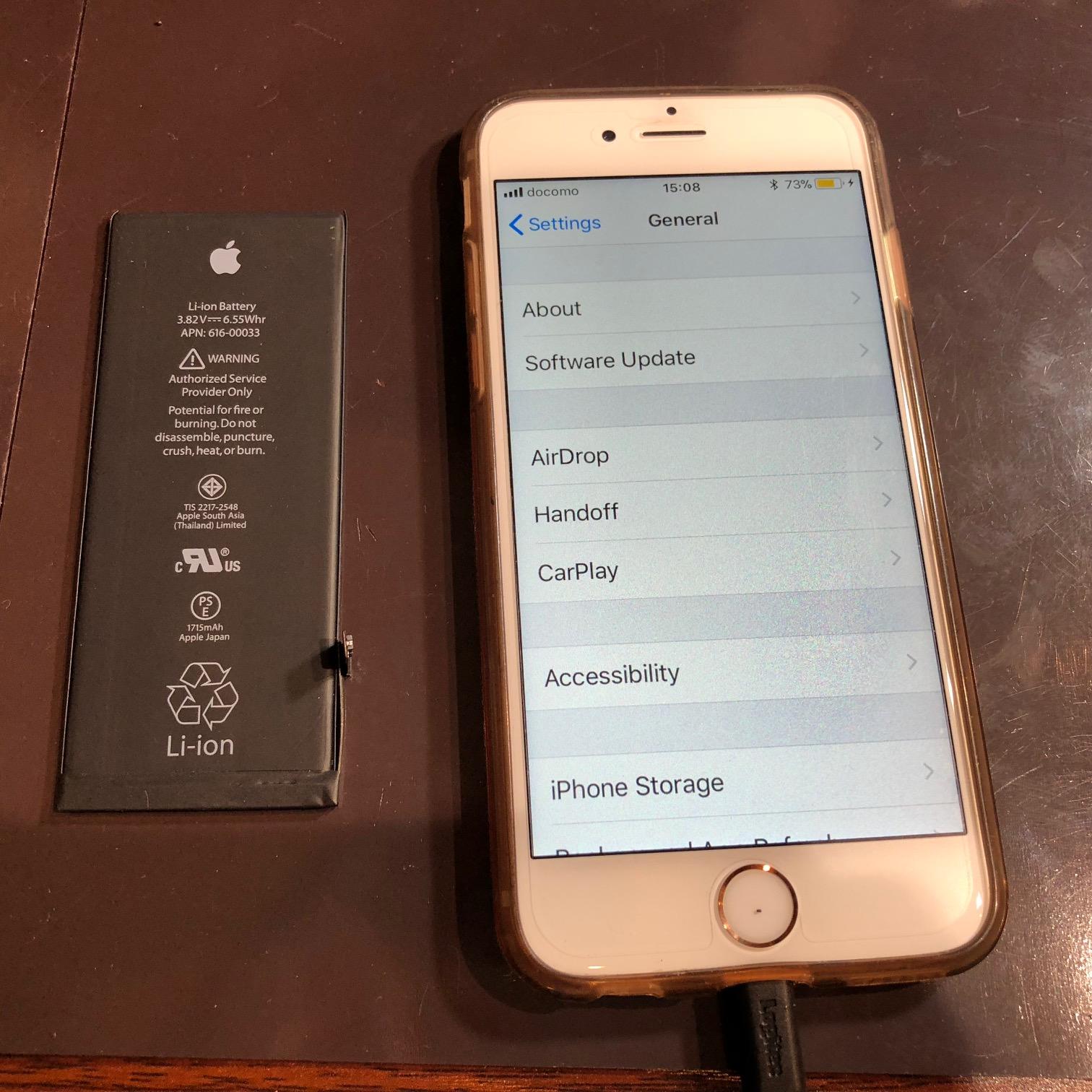 持ちの悪いバッテリーは交換!最短15分で交換できます☆彡持ちが良くなりストレスフリー♪買取も強化しております アイフォン修理伊丹尼崎店 iphone6バッテリー交換