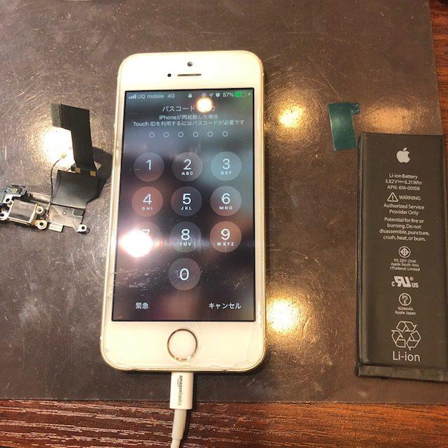 iphone5Sドックコネクタ&バッテリー交換|充電できない&電源つかないトラブルは、スマートクール尼崎で解決しましょう♪<尼崎市よりお越しのお客様>