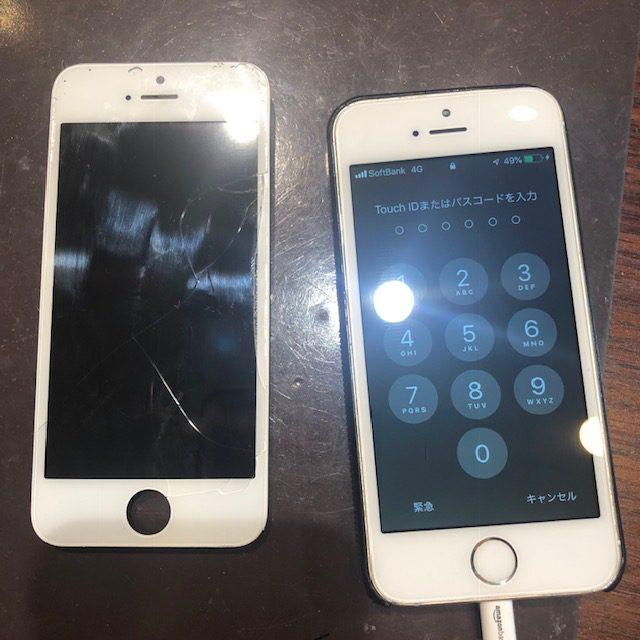 iphoneSE画面交換|「落とした覚えはないねんけど・・・・」<伊丹市よりお越しのお客様>