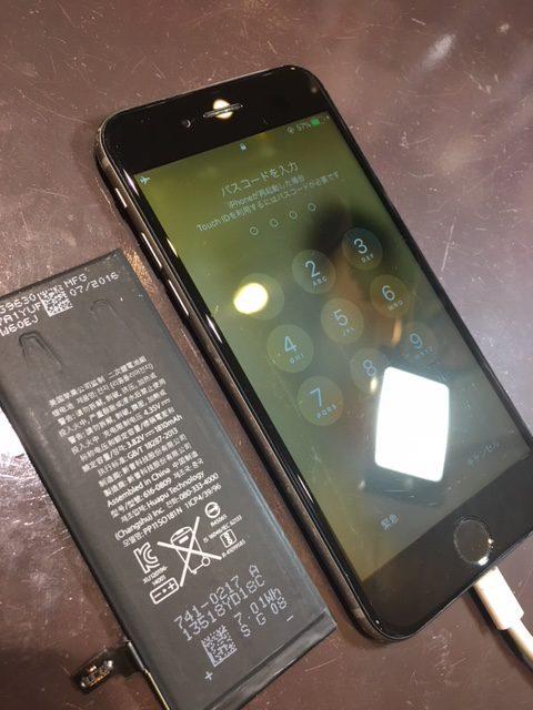 一日充電していたのいつまでたっても立ち上がらない!その症状はバッテリー交換で改善!買取強化してます アイフォン修理専門店伊丹尼崎店 iphone電池交換 尼崎市よりお越しのお客様
