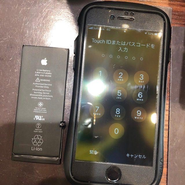 iphone7バッテリー交換|早ければ1年半で始まると言われているバッテリーの劣化、状態の把握できてますか?<尼崎市よりお越しのお客様>