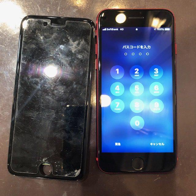 iphone8画面交換|ホームボタンは反応するし、電話も鳴る!でも画面は真っ暗!!<尼崎市よりお越しのお客様>スマートクール尼崎つかしん店にお任せ下さい!!