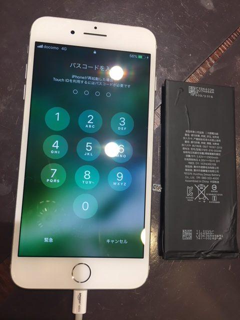 iPhone7Plusバッテリー交換 池田市よりご来店 So