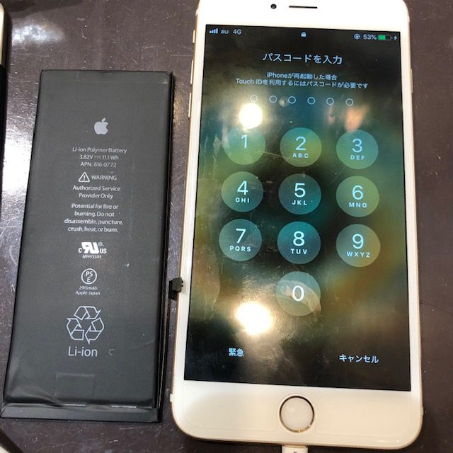 iphone6+バッテリー交換|20分で充電の減りが早いストレスから解放!!お買い物している間にサクッとバッテリー交換!<尼崎市よりお越しのお客様>