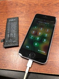 iPhone修理 伊丹尼崎宝塚川西 アイフォン6Sバッテリー交換尼崎よりお越しのお客様