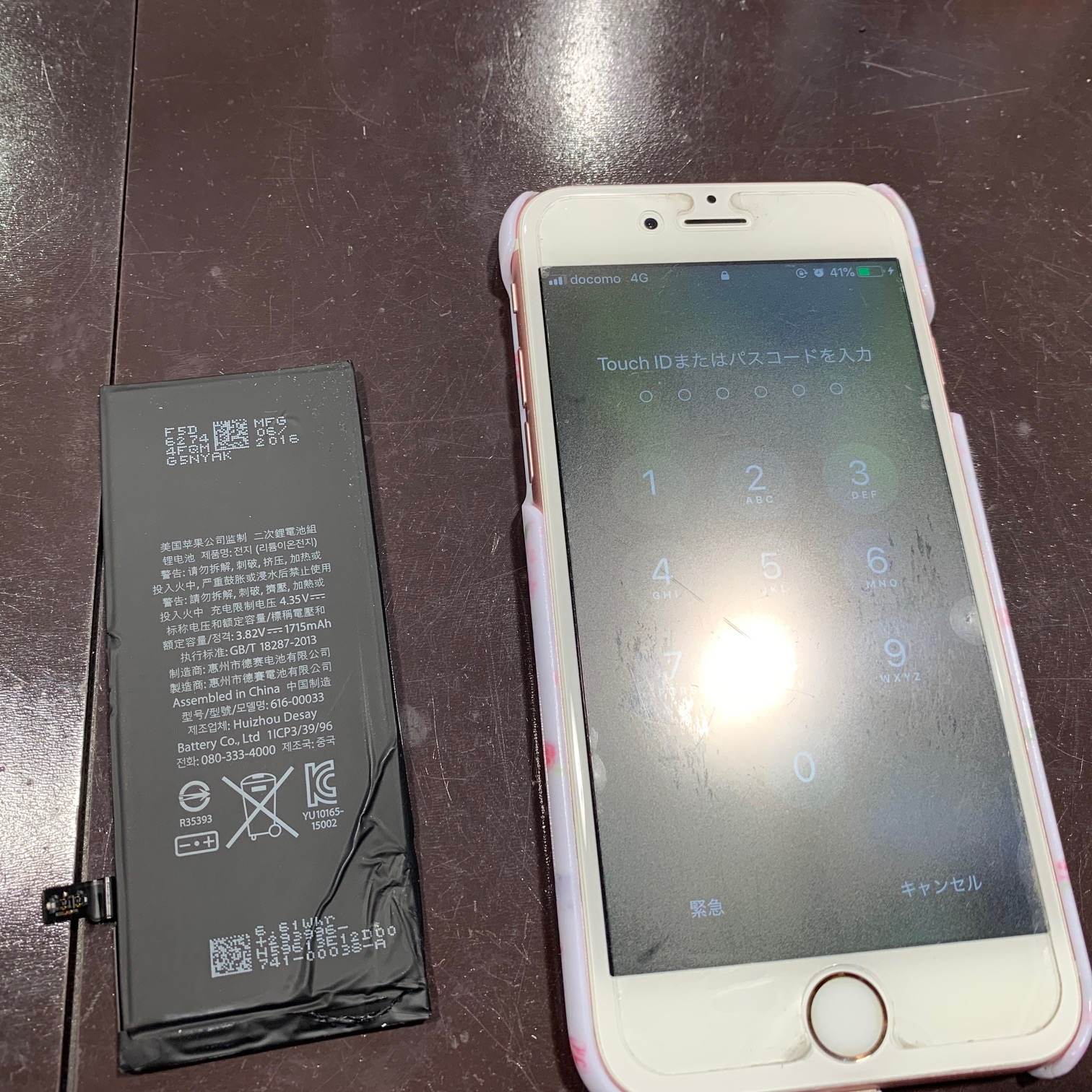 30分で使用歴3年目のiphone6sの弱ったバッテリーを交換!最大容量100%に返り咲き🌸川西尼崎伊丹宝塚大阪iPhone修理スマートクール伊丹店☎:072-767-1011