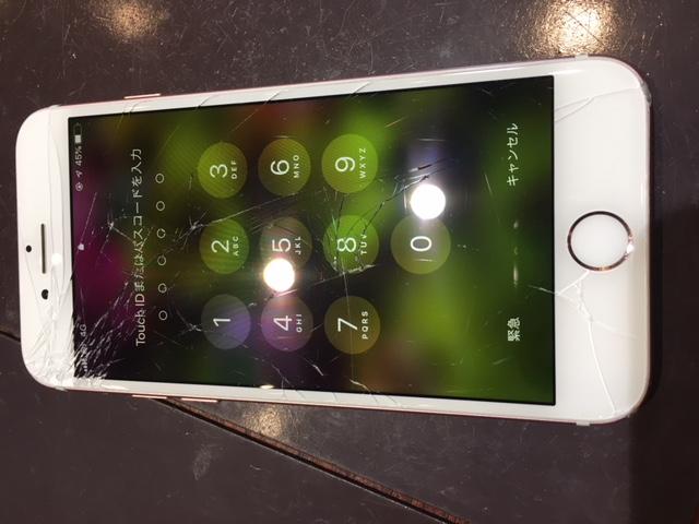 アイフォン7画面交換 伊丹尼崎アイフォン修理 尼崎市よりお越しのお客様