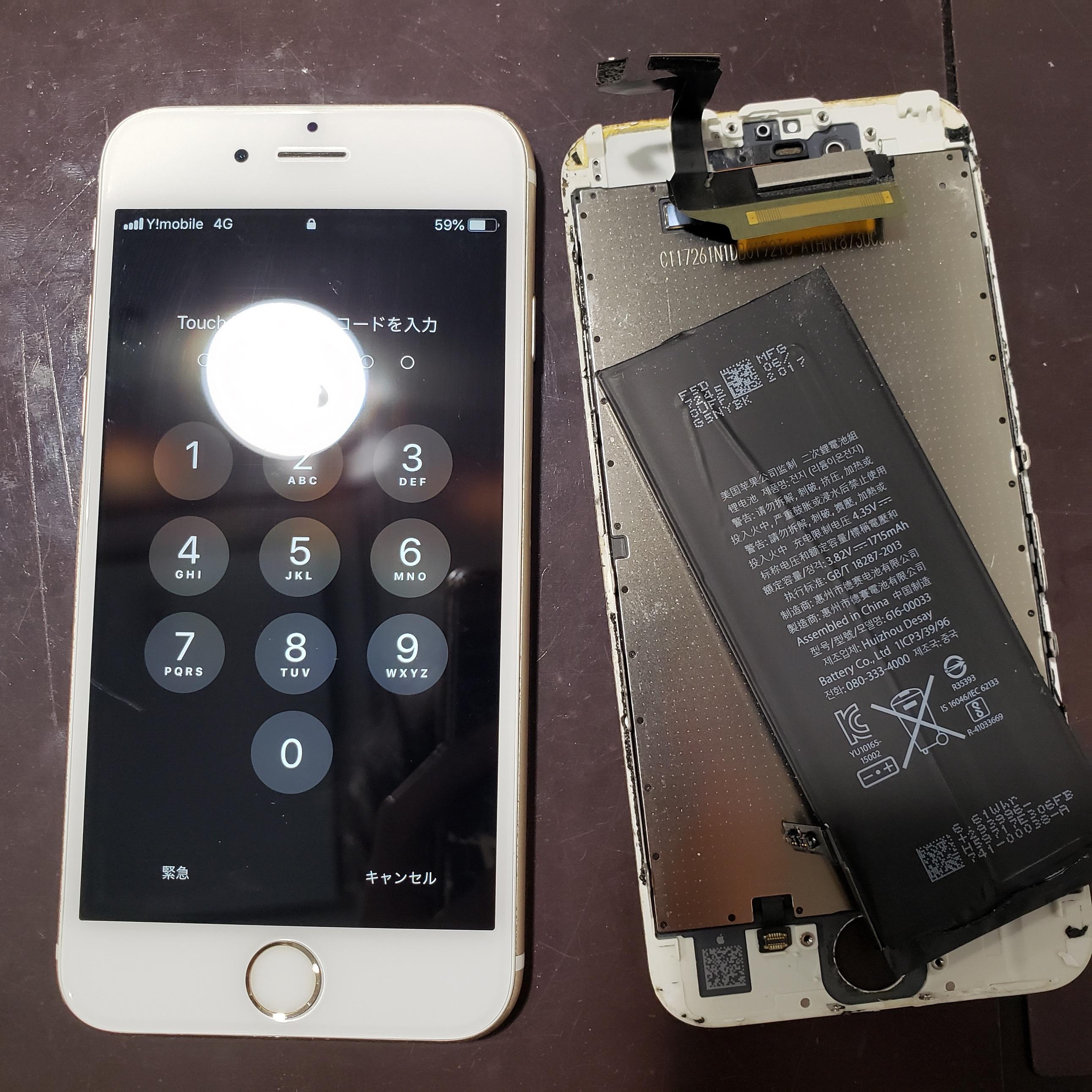出費の増える冬前のこの時期が替え時です!iPhone6バッテリーと画面同時交換【尼崎市からお越しのお客様】イオンモール伊丹店TEL:072-767-1011