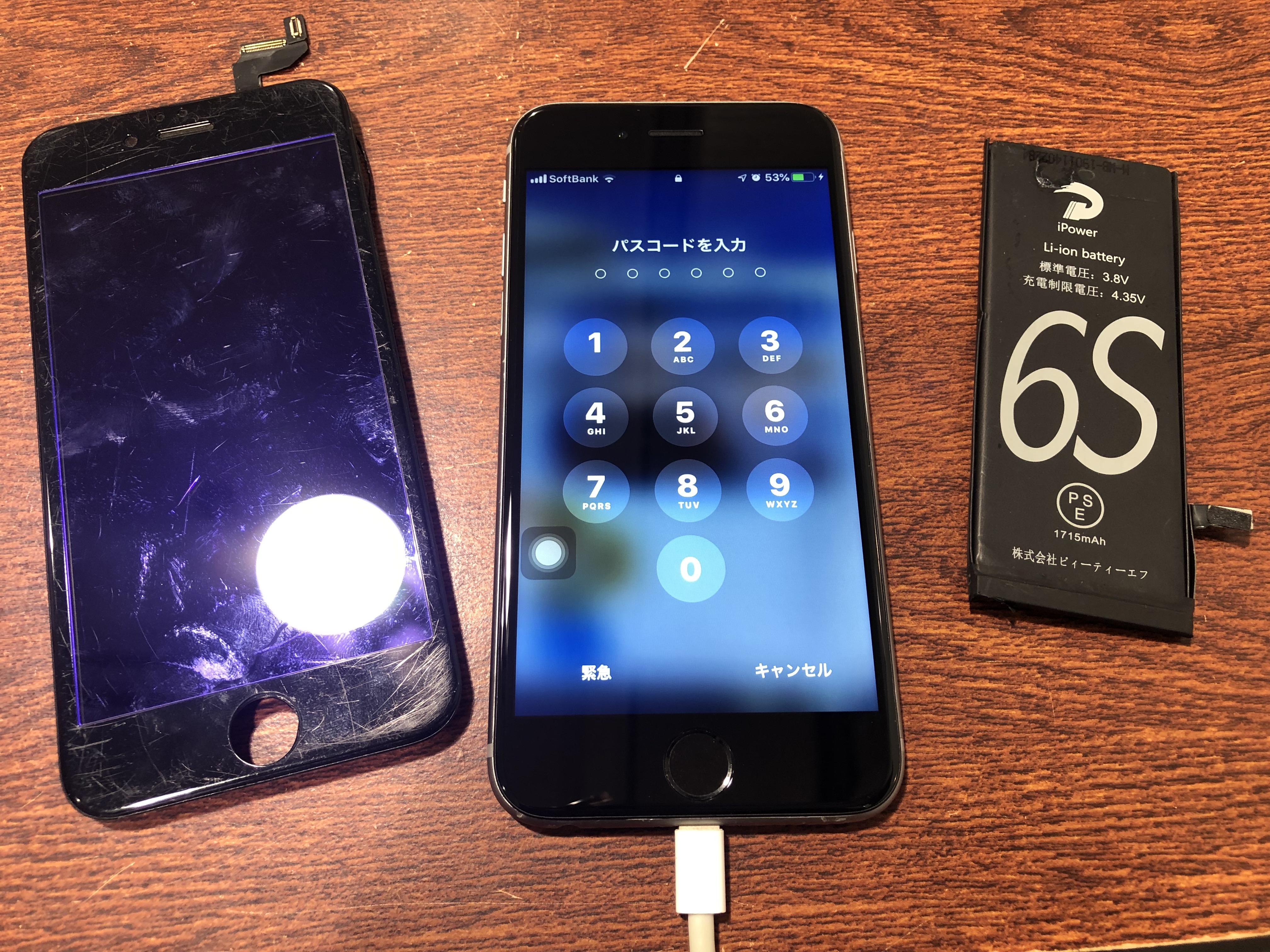 《iPhone6s|バッテリー・画面交換》同時修理でも最短30分~可能♪JR伊丹駅直結!!スマートクールイオンモール伊丹店☆毎日22時まで営業中℡072-767-1011