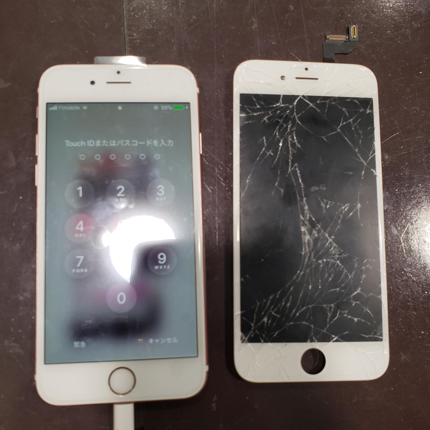 今年もお世話になりました!新年も宜しくお願い致します! iPhone6s画面修理 【伊丹市からお越しのお客様】TEL:072-767-1011