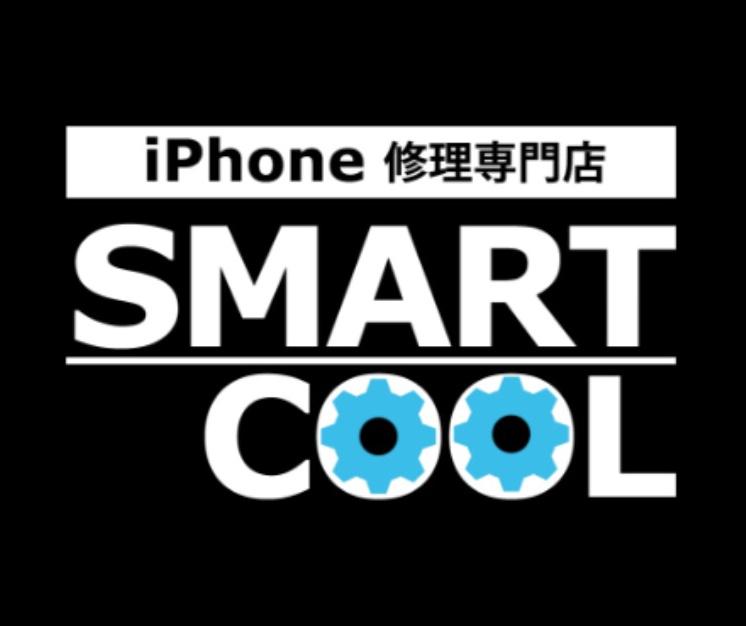 アイフォンの充電ができない、、、iPhoneのトラブルならスマートクールイオンモール伊丹まで!!<尼崎市からお越しのお客様>TEL:072-767-1011