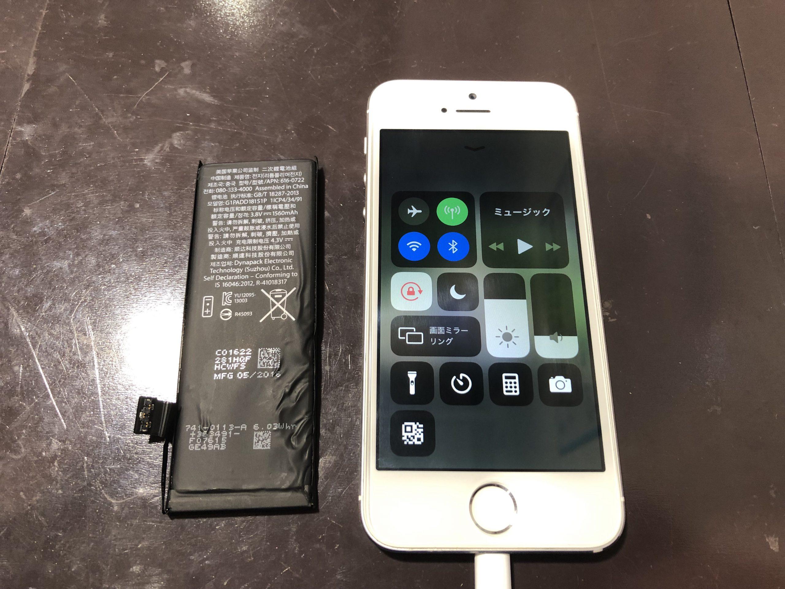 アイフォンの電池が全然持たない、、、困った時はスマートクールイオンモール伊丹で即日最短20分修理!!<伊丹市からお越しのお客様>TEL:072-767-1011