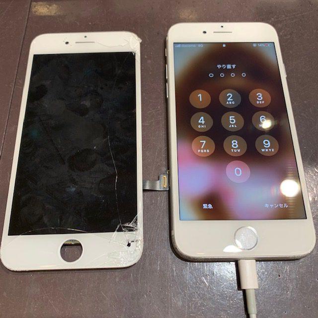【iPhone7画面交換】尼崎市−画面バキバキならすぐに交換お勧めします!ヒ