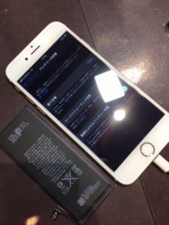 スマホの不具合ならスマートクールつかしん店へ データそのまま即日修理☆IPHONE7バッテリー交換 伊丹市よりお越しのお客様