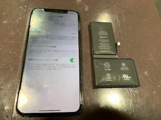 バッテリーが膨張してる、、そんな時はスグにすぐにスマートクール伊丹へ!iphoneXバッテリー交換<宝塚市からお越しのお客様>