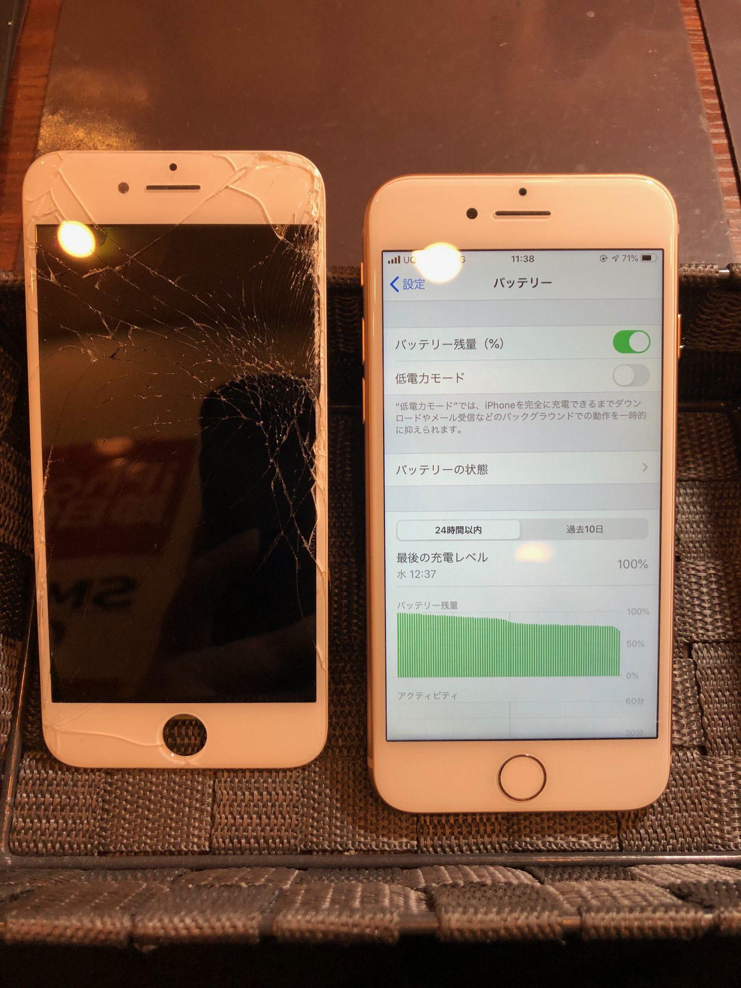iPhone8/画面交換/尼崎市からご来店のお客様 【尼崎・川西・伊丹】