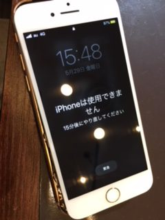iPhone8画面液晶ガラス交換!尼崎市武庫之荘よりお越しのお客様