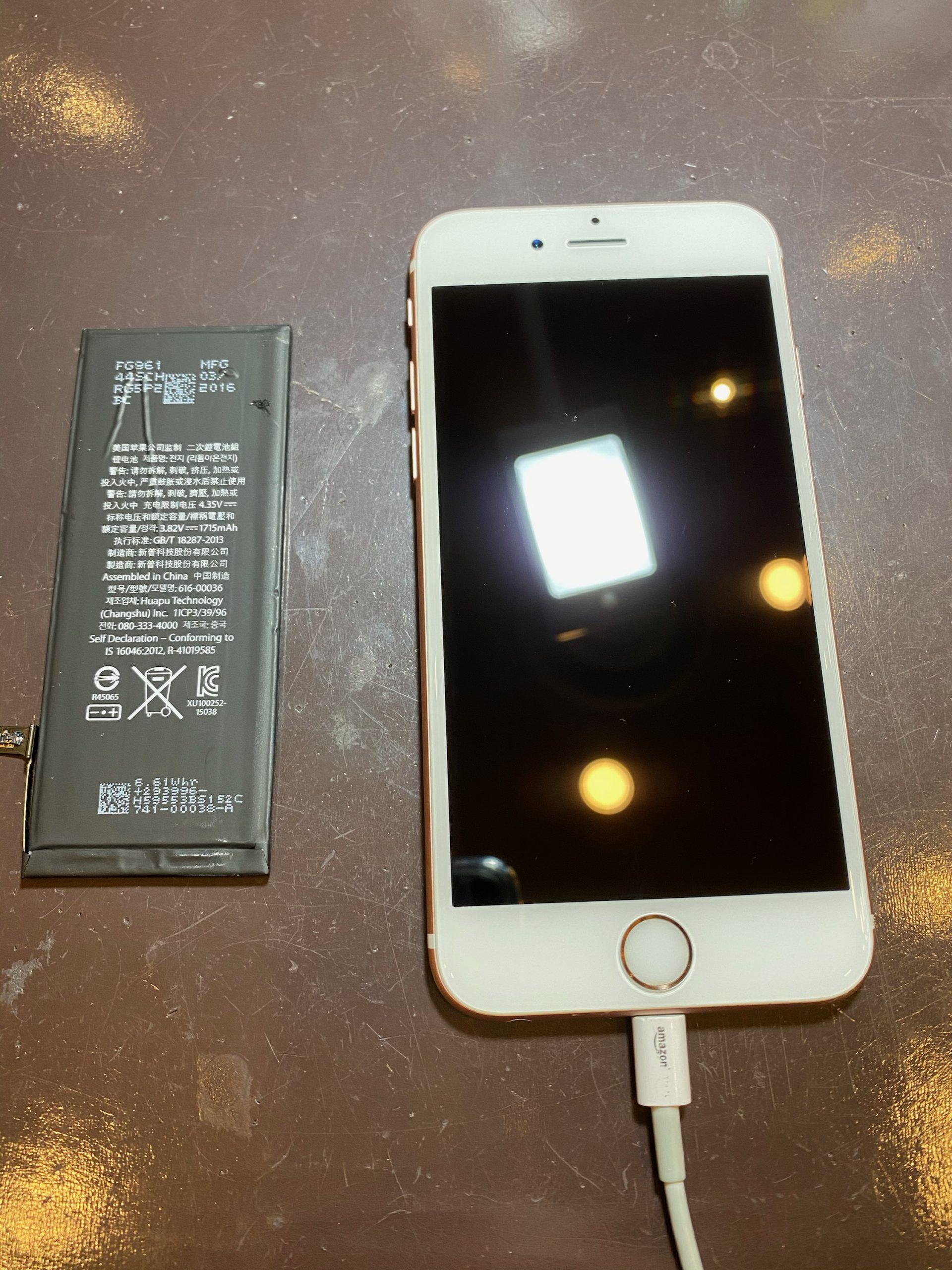 iPhone7 バッテリー交換<川西市よりご来店>as