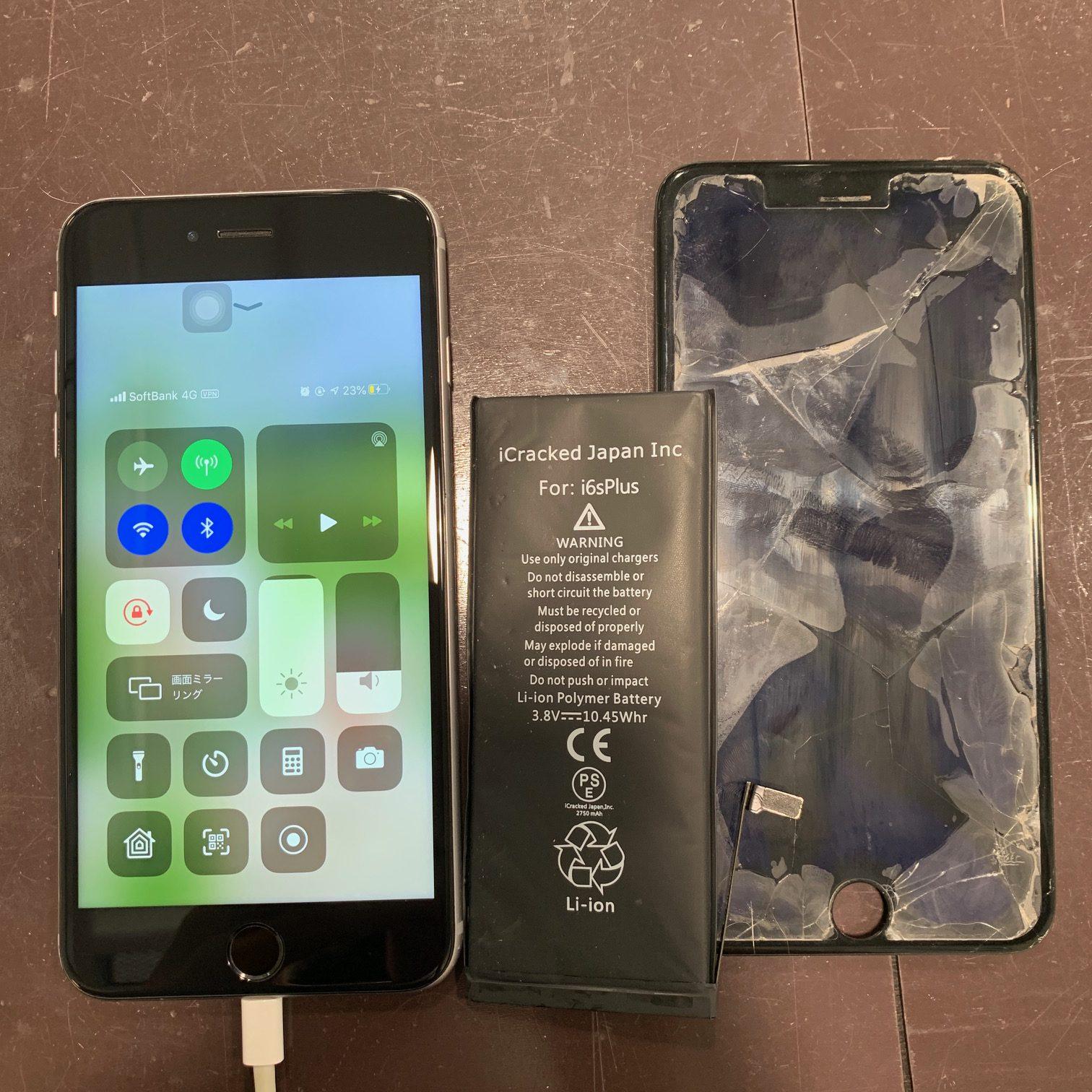 iPhone6spの液晶画面が浮いて本体と画面の間に隙間が!? 原因はなんと膨張したバッテリー! | 伊丹市よりご来店  ℳ