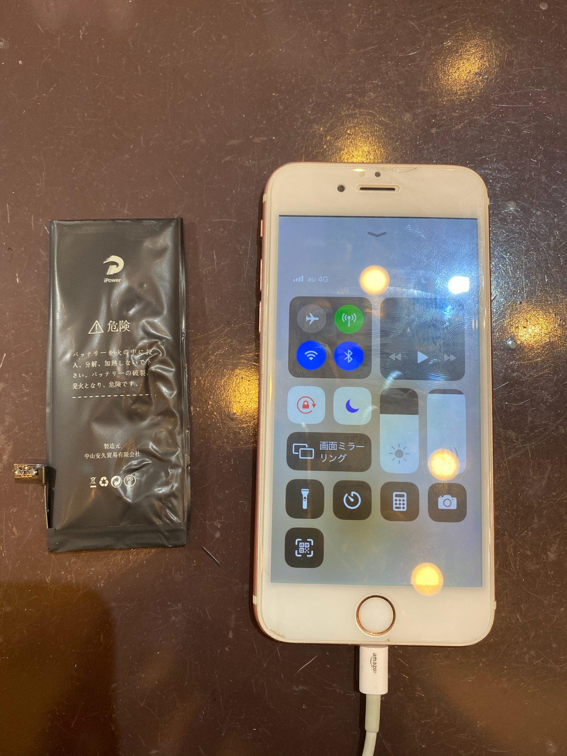 川西市よりご来店 iPhone7 バッテリー交換 So