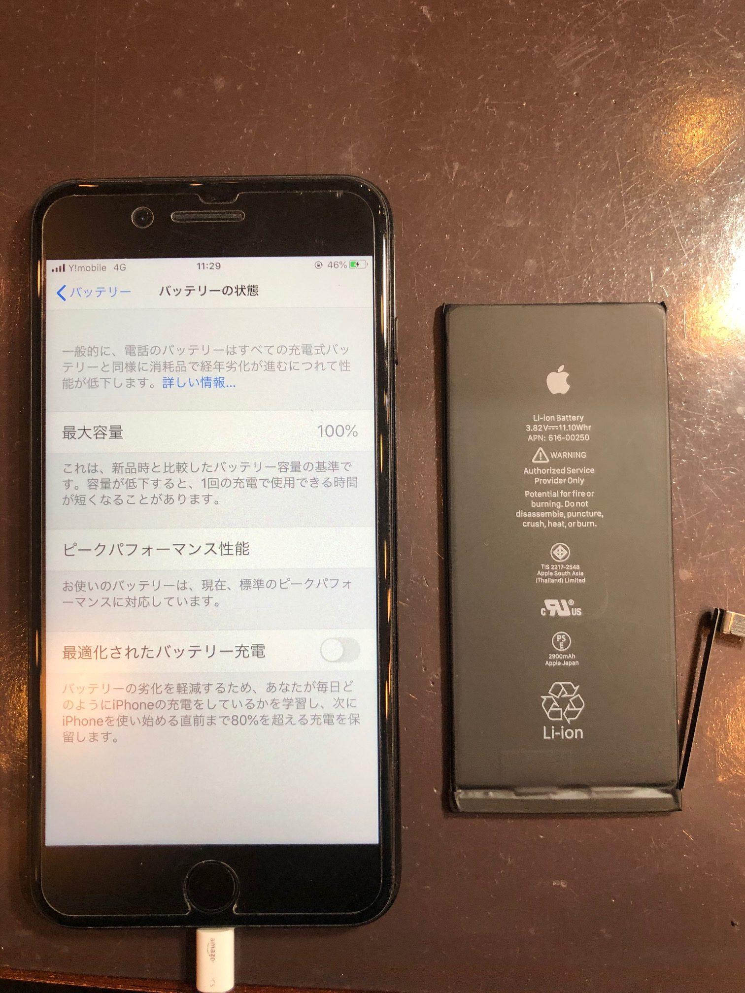 iPhone7 バッテリー交換 尼崎市よりお越しのお客様 s
