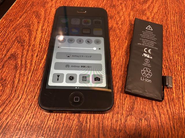 Iphone5 バッテリー交換 川西市よりお越しのお客様 ミ
