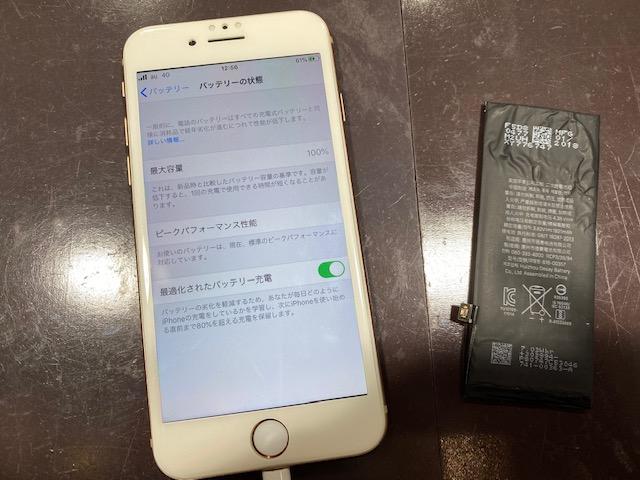 iPhone8 バッテリー交換 川西市よりお越しのお客様 ミ