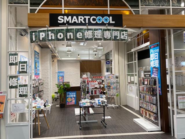 川西市よりご来店のiPhone7バッテリー交換のお客様 So