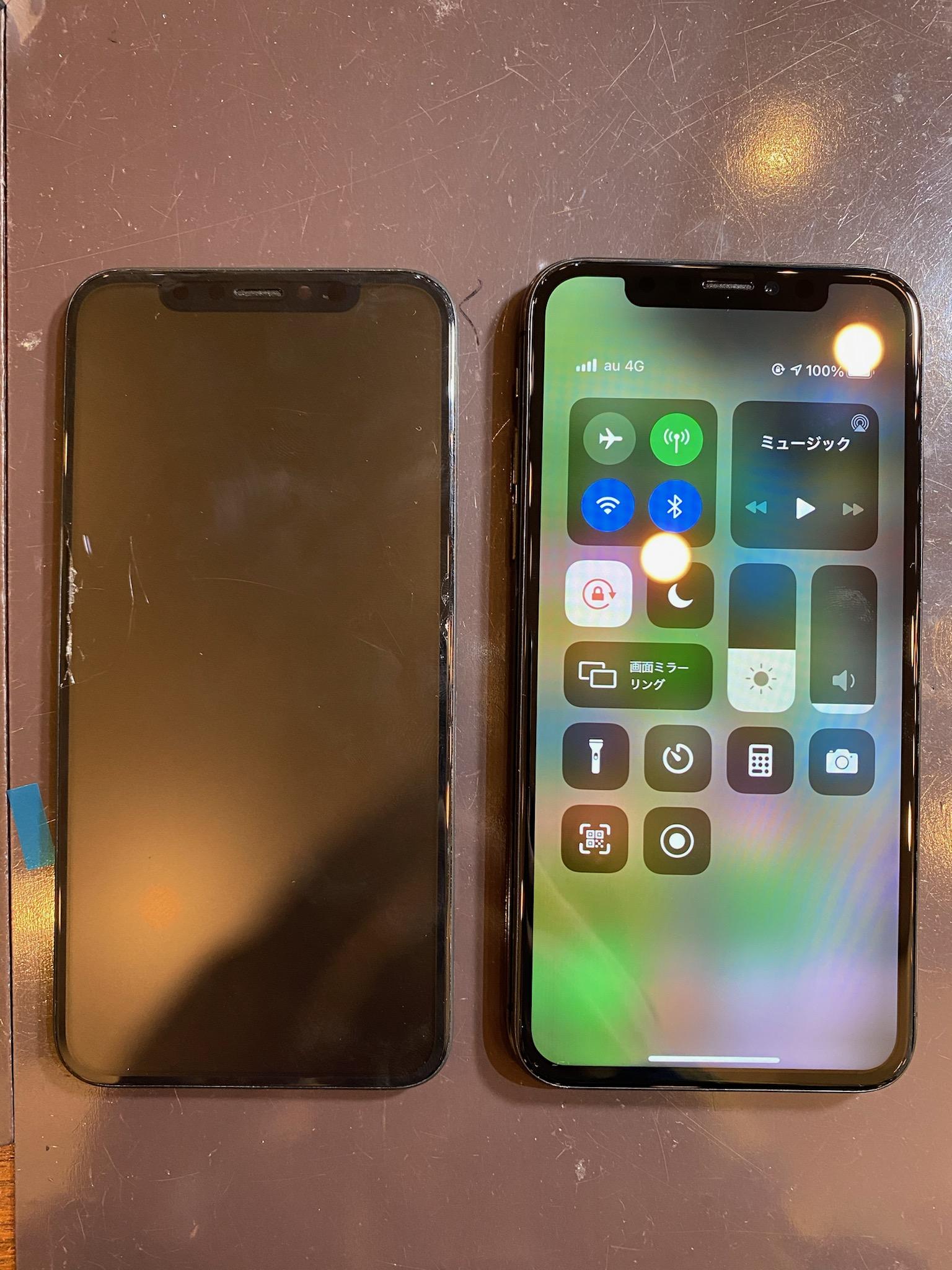 【iPhoneXS画面修理】川西−画面割れなら最短約30分お預かりで完了のスマートクールつかしん店へ!ヒ