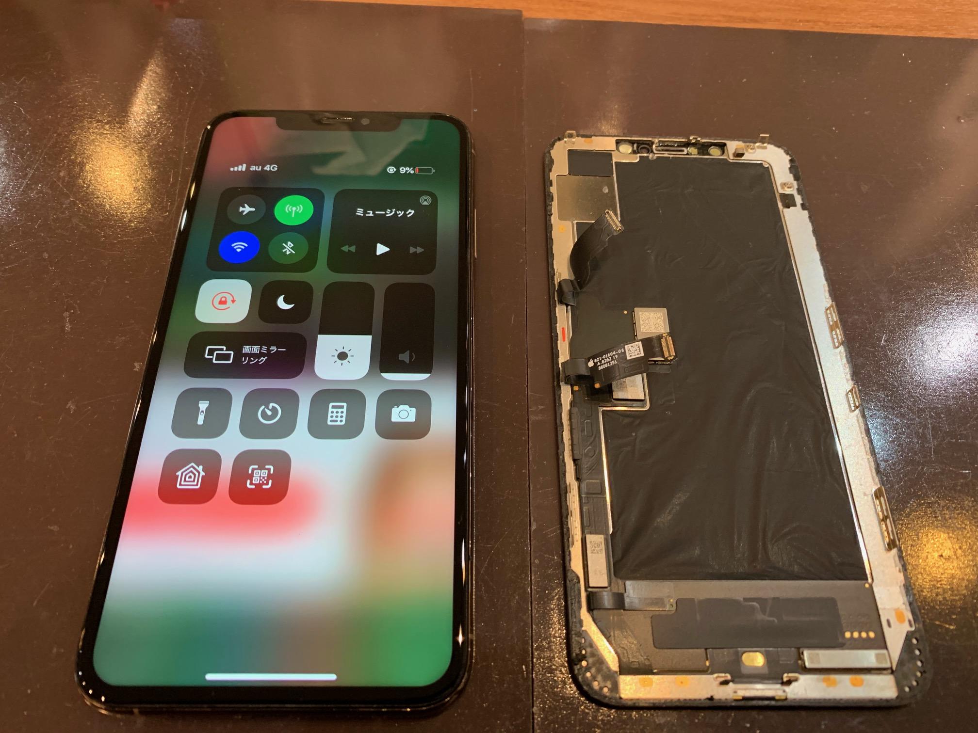 iPhoneXsMax水没修理 <伊丹市よりお越しのお客様> ち