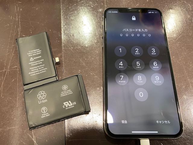 iPhoneXsのバッテリー膨張 交換【尼崎市よりお越しのお客様】m