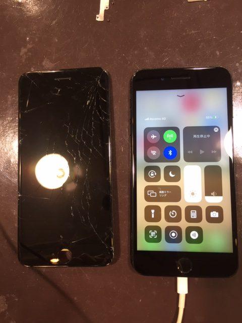 アイフォン7 画面修理 データそのまま即日最短30分修理 <伊丹市からお越しのお客様>ク