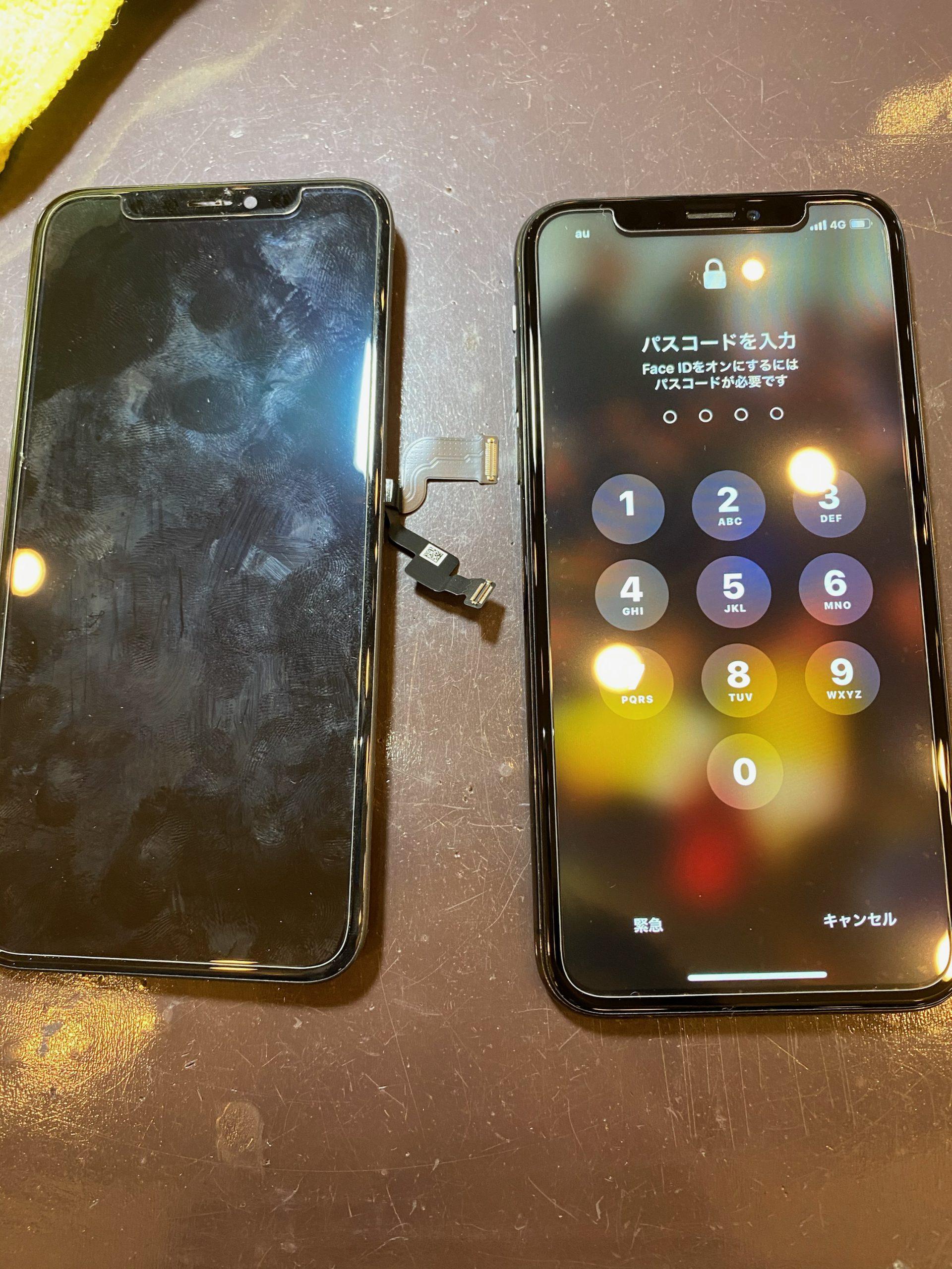 【iPhoneXS画面修理】川西-バキバキの画面では水没の恐れがあります!ヒ