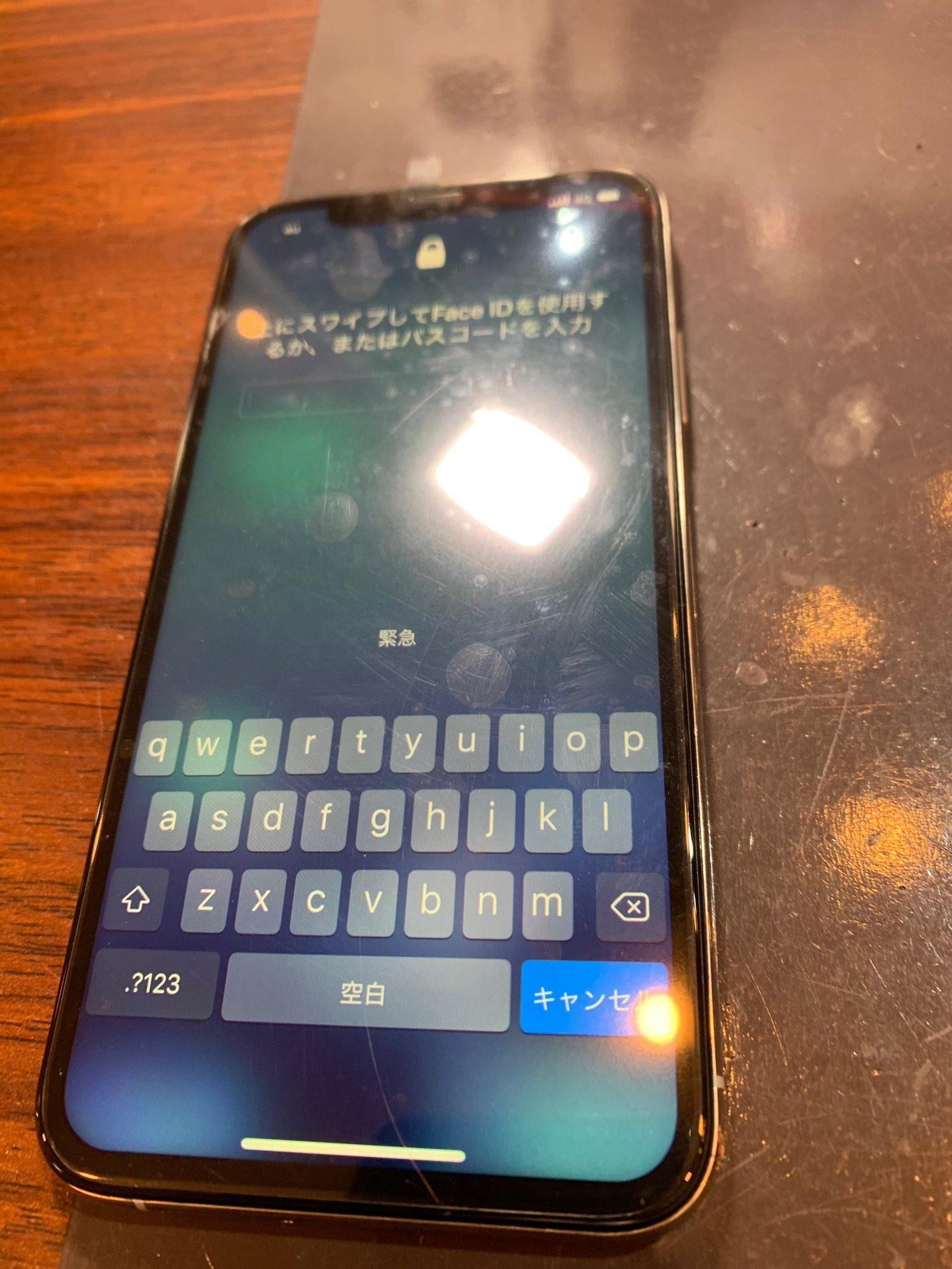 iphoneX 画面交換 画面がバキバキになってしまったとのことでご来店頂きました!!! 大阪市からのご来店